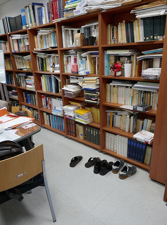 Séoul, dans le bureau de John